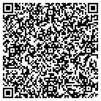 """QR-код с контактной информацией организации ООО """"Кредито"""""""