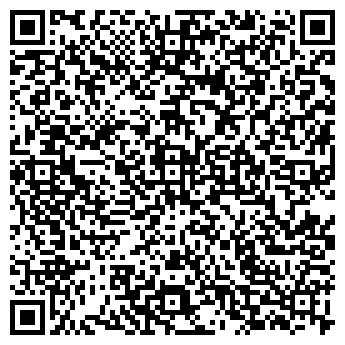 QR-код с контактной информацией организации ПОЧТОВЫЙ ВЕСТНИК ГАЗЕТА