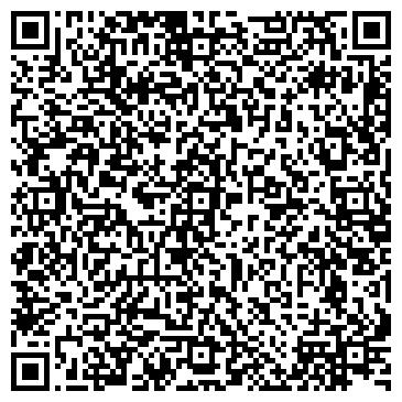QR-код с контактной информацией организации ООО Amigo Pizza (Амиго Пицца)