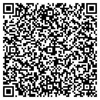 QR-код с контактной информацией организации АЛТЫН ЖОЛ ТОО