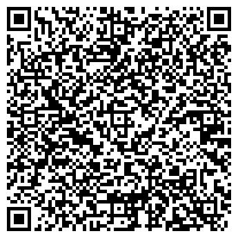 QR-код с контактной информацией организации ООО Дока сервис