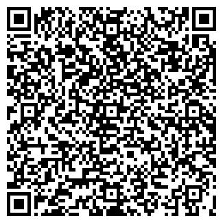QR-код с контактной информацией организации ЭЛИДАН