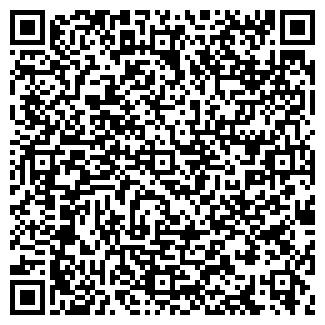 QR-код с контактной информацией организации ЛУКА РЕПЧАТЫЙ