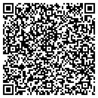 QR-код с контактной информацией организации МУЛТОН