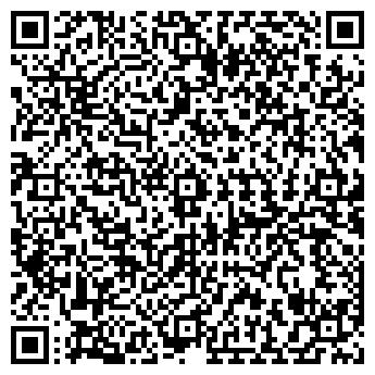 QR-код с контактной информацией организации ДМИТРОВ-АЛКО