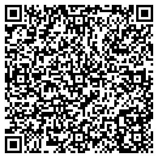 QR-код с контактной информацией организации РИНЭКС-С