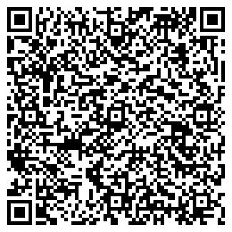 QR-код с контактной информацией организации ЭЛМИТОН