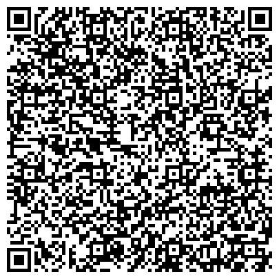 QR-код с контактной информацией организации ДМИТРОВСКОЕ МУНИЦИПАЛЬНОЕ ЛЕСОТОПЛИВНОЕ ПРЕДПРИЯТИЕ