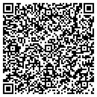 QR-код с контактной информацией организации НИТЭК-ПЛАСТ