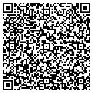 QR-код с контактной информацией организации АРСЕНАЛ + ТОО