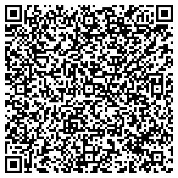 QR-код с контактной информацией организации ДМИТРОВСКИЙ МЕБЕЛЬНЫЙ КОМБИНАТ