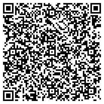 QR-код с контактной информацией организации ООО «ALEX CAPITAL» TOО - бухгалтерские услуги