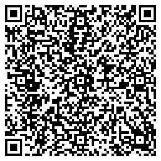 QR-код с контактной информацией организации ПОЛИГОН