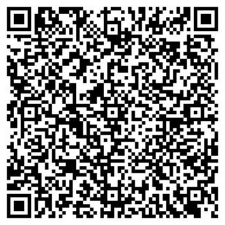 QR-код с контактной информацией организации АРС ПЛЮС