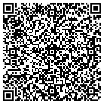 QR-код с контактной информацией организации ЭКОСТРОЙ-СЕРВИС