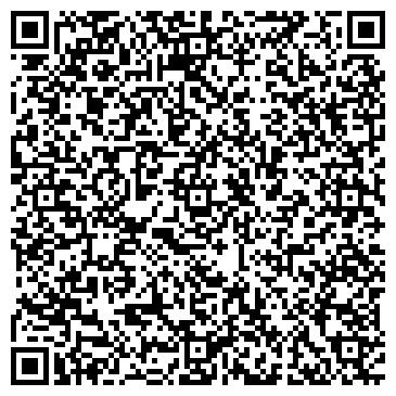 QR-код с контактной информацией организации ООО Вуд Хаус