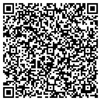 QR-код с контактной информацией организации ЛИДЕР НПК