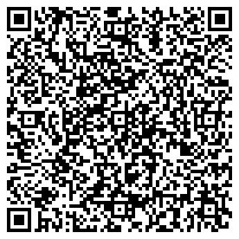 QR-код с контактной информацией организации АГРО-С