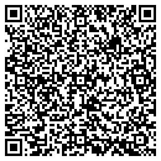 QR-код с контактной информацией организации OK STYLE