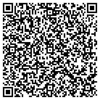 QR-код с контактной информацией организации АСЕР ФИРМА ТОО