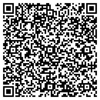 QR-код с контактной информацией организации ООО Услуги страхования в г. Самара