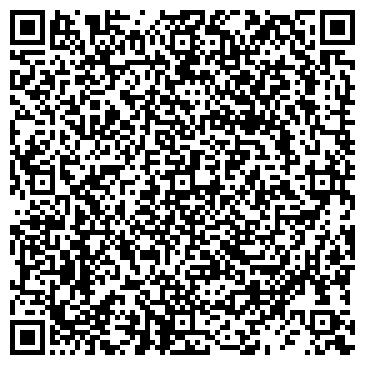 """QR-код с контактной информацией организации АО """"Ингосстрах"""" Ногинск"""
