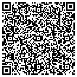 QR-код с контактной информацией организации АВАНГАРД СПК
