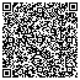 QR-код с контактной информацией организации АЛМАЗ КФХ