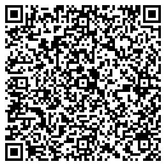 QR-код с контактной информацией организации АЛЬФИР КФХ