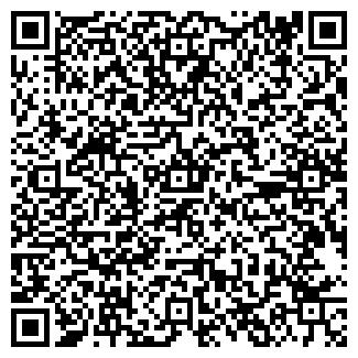 QR-код с контактной информацией организации БУЙСКИЙ МУП