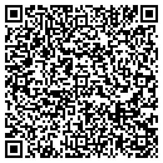 QR-код с контактной информацией организации ВОЛГА СПК