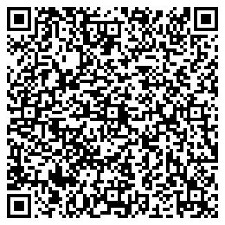 QR-код с контактной информацией организации ИМ. ХУДАЙБЕРДИНА СПК