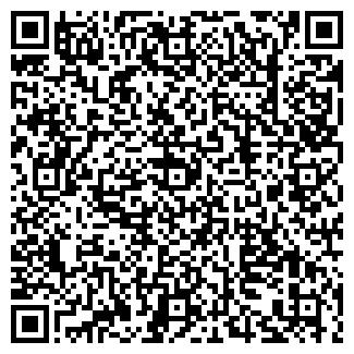 QR-код с контактной информацией организации ИСКРА КОЛХОЗ