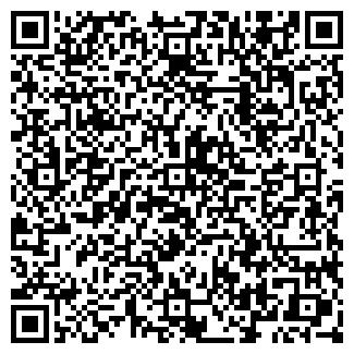 QR-код с контактной информацией организации КОММУНАР КОЛХОЗ (СПК)