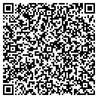 QR-код с контактной информацией организации ЛЕНИН-КОРНО СПК