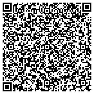 """QR-код с контактной информацией организации ООО ТОО """"Гео Изыскания"""""""