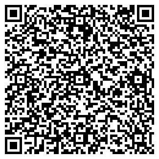 QR-код с контактной информацией организации МИЧУРИНА СПК