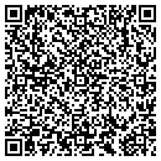 QR-код с контактной информацией организации НАДЕЖДА ООО