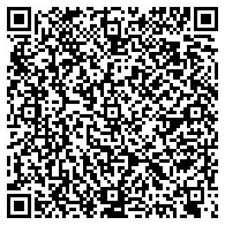 QR-код с контактной информацией организации ООО С - Маркет