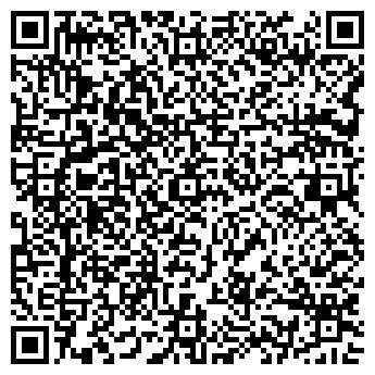 QR-код с контактной информацией организации ООО Прайд