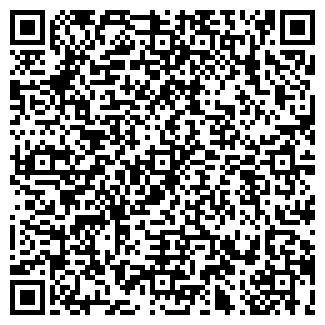 QR-код с контактной информацией организации УРАЛ КОЛХОЗ