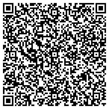 QR-код с контактной информацией организации ООО Рекламное агентство Adlove