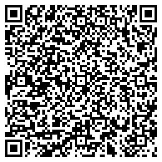 QR-код с контактной информацией организации ЭСКУЛАП КФХ