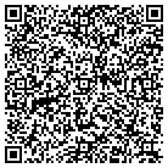 QR-код с контактной информацией организации БЕРЕГ, ПАВЛОДАРСКИЙ ФИЛИАЛ