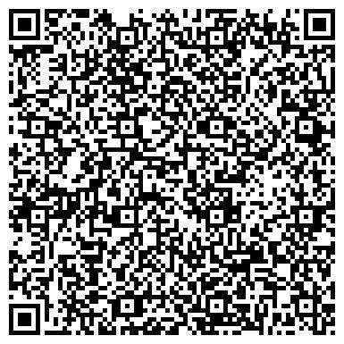 QR-код с контактной информацией организации ООО DPD в Кыргызстане (экспресс-доставка посылок)