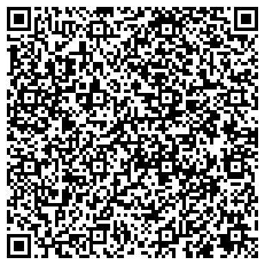 QR-код с контактной информацией организации Лечебный центр «Астрея»