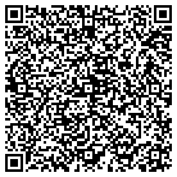 QR-код с контактной информацией организации ООО It - service