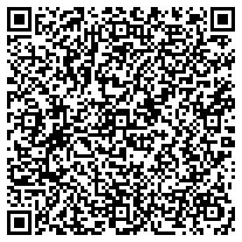QR-код с контактной информацией организации ПОЛИКЛИНИКА № 90