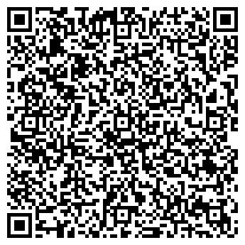 """QR-код с контактной информацией организации ООО """"Електронне світло"""""""