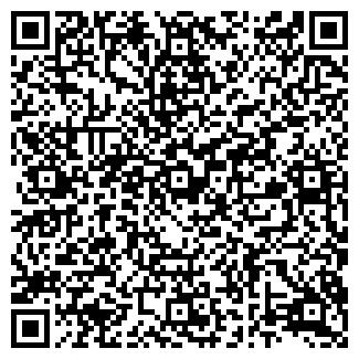 QR-код с контактной информацией организации ЭПРАТОР